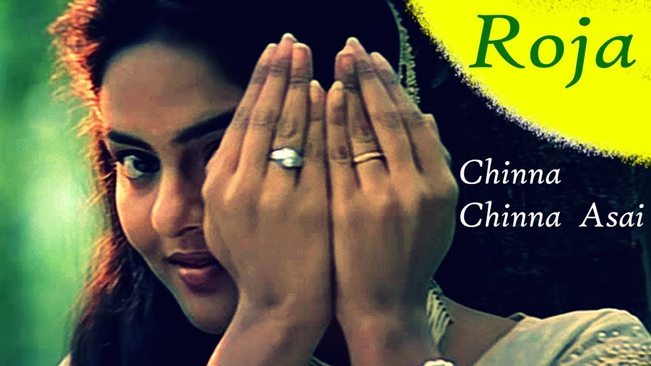 Roja] chinna chinna aasai – lyrical delights.