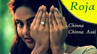 Chinna Chinna Asai Full Song | Roja | Arvindswamy, Madhubala | A.R. Rahman, Vairamuthu | Tamil Songs