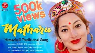 Himachali Latest Song   Matharu    SR Thakur   Master Suresh   Pankaj Suyal   Top kullvi 2020 Songs