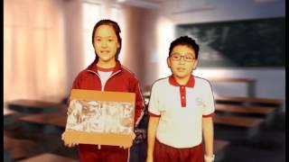 中華基督教會協和小學視藝科短片  畢家索