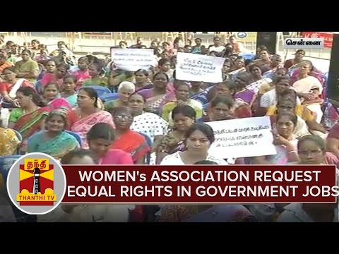 Women's Association Request Equal Rights in Government Jobs - Thanthi TV