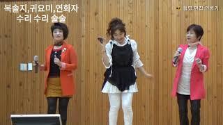솔지,귀요미,연화자:수리 수리 술술 원곡:서지오  소년소녀 가장돕기 일일찻집 한마당
