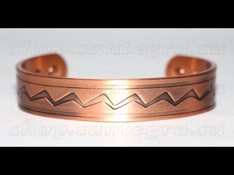 Copper bracelet / купить браслет медный с бирюзовым магнезитом. Бирюзовый, браслет, браслет ручной работы, браслет с камнями.