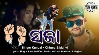 Sajaa // Kundal k Chhura // New Sambalpuri Song// F.a Digital Present