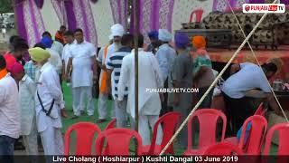 Live Cholang ( Hoshiarpur ) Kushti Dangal 03 June 2019