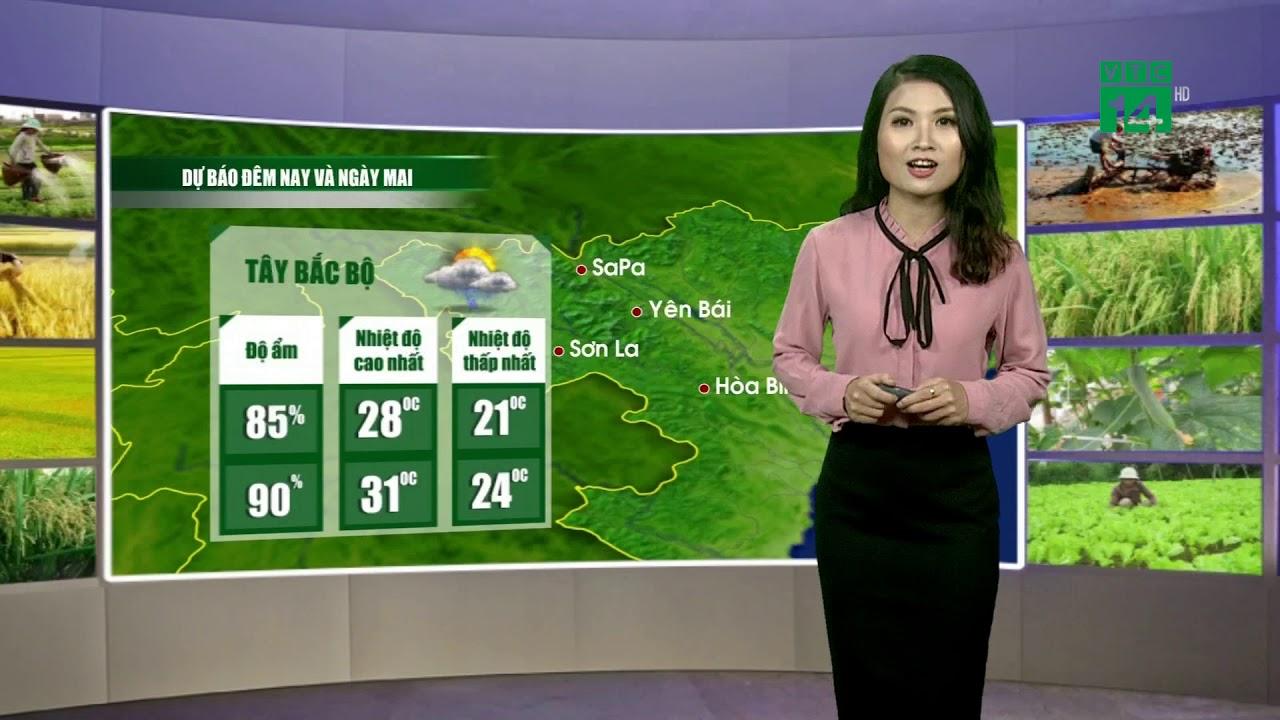 VTC14   Thời tiết Nông vụ ngày 23/04/2017   Bắc Bộ đêm nay và sáng mai trời vẫn mát mẻ  24- 26 độ