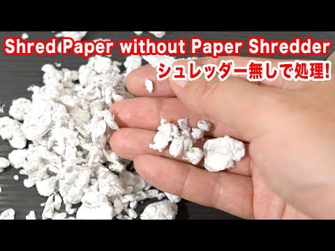 Amazing Way to Shred Paper without Paper Shredder