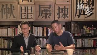 官逼民反 打贏輿論戰 - 02/07/19 「奪命Loudzone」2/3