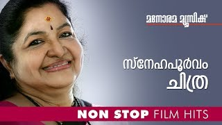 Snehapoorvam Chitra Superhit songs sung by K S Chitra