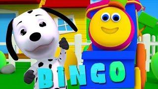 Бинго собаку | Песня для малышей | Детского стишка | Bingo Rhyme | Bob The Train | Bingo The Dog