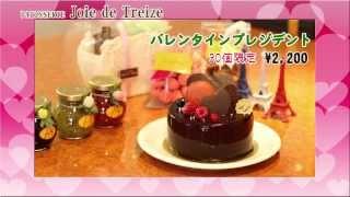 《ぶりりあんと女子部》 2014年1月30日OA バレンタインに向け...