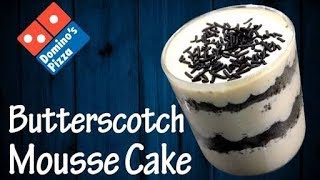 Make butterscotch mousse cake Like domino's at Home by princess choice