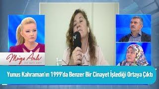 Yunus Kahraman'ın benzer bir cinayet işlediği ortaya çıktı - Müge Anlı ile Tatlı Sert 16 Ekim 2019