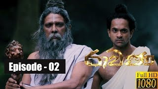 Ravana | Episode 02 01st December 2018 Thumbnail