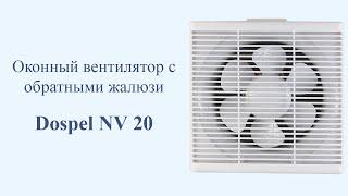 видео Оконный вентилятор