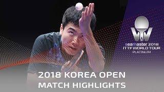 Liang Jingkun vs Lin Gaoyuan | 2018 Korea Open Highlights (1/2)