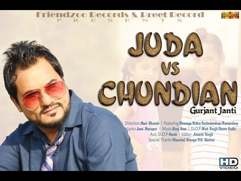 Juda VS Chundian (Full Video) | Gurjant Janti | Latest Punjabi Song 2017 | Friendzoo Records