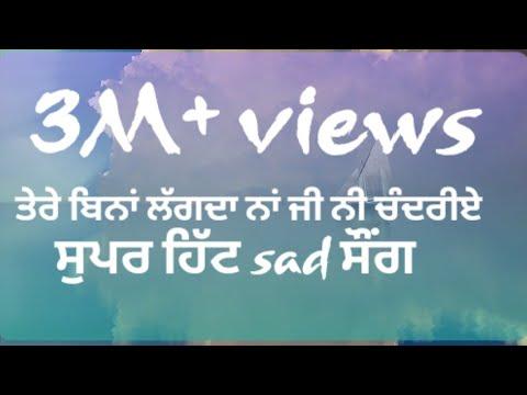 hun nahi jeena tere bina o sajna by naughty jatt 33 MB