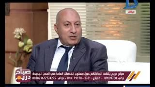صباح دريم   رئيس جهاز بدر يوضح حلول مشكلة المواصلات في المدينة