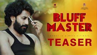 Bluff Master Teaser | Satya Dev | Nandita Swetha | Gopi Ganesh || Sunil Kashyap
