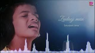 Zindagi Mein By Satyajeet Jena | Heart Touching Song | official Satyajeet Album