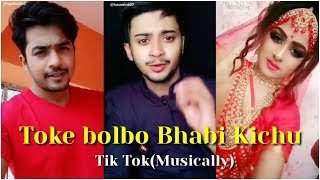 Toke Bolbo Bhabi Musically video || Bengali song Musically.ly ||