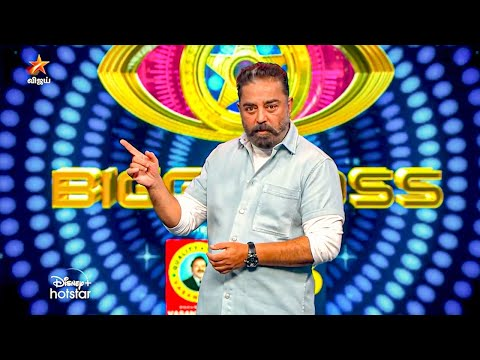Bigg Boss Tamil Season 5 | 23rd October 2021 - Promo 1