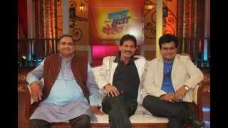 MEMORY OF CHALAA HAWA YEU DYA IN ZEE TV MARATHI.