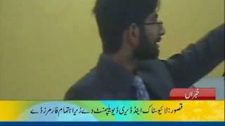 Punjab TV New - Farmers Training on Silage Making in Kasur by PLDDB