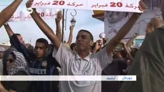 برنامج باسم يوسف يحظى بمتابعة كبيرة في المغرب | الجورنال