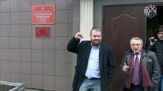 Дёмушкин: их цель - осудить по экстремизму и не допустить к выборам