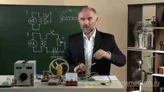 Изучение явления электромагнитной индукции. Физика 9 класс