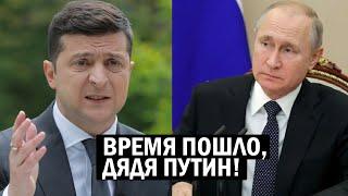 ДОНБАСС РЕВЁТ! | Киев поставил ультиматум Кремлю! | Новости России, Украины, Геополитика, события