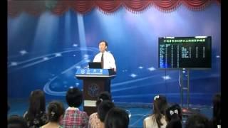 浙江大学:食品安全与营养 第1讲 食品营养与健康