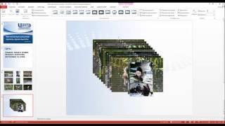Как сделать несколько фото одной высоты в PowerPoint