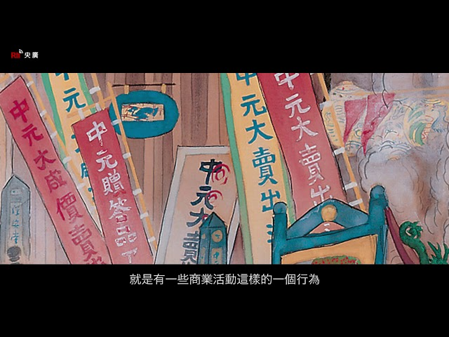 """【RTI】""""Bảo tàng Mỹ thuật"""" (2) Quách Tuyết Hồ ~ Lễ hội trên phố Nam"""