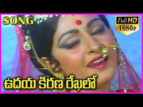 Srivari Muchatlu 1080p Video Songs(ఉదయ కిరణ రేఖలో) - Telugu Video Songs - ANR ,Jayapradha