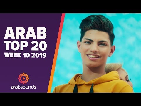 TOP 20 ARABIC SONGS (WEEK 10, 2019): Ayman Amin, Douzi, Balti, Tamer Ashour & More!