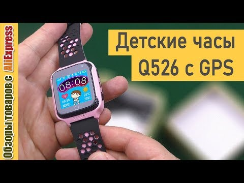 ⌚️👧🏻 Умные часы для детей с телефоном и GPS трекером Q528 (Y21). Обзор и тест детских смарт-часов