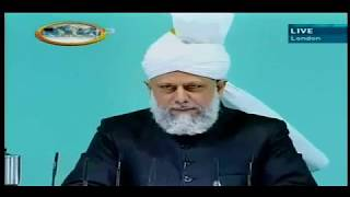 Friday Sermon 2 January 2009 (Urdu)