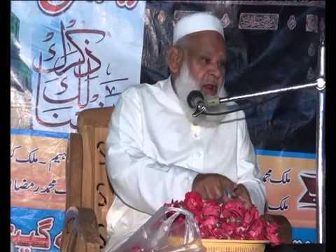 Mwhfil-e-Meelad (Syed Sajjad Saeed Kazmi) | Doovi