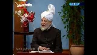 Tarjumatul Quran - Sura' al-Araf [The Heights]: 183-191.