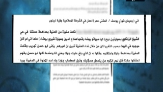 أخبار حصرية - قادة #داعش يتبادلون الإتهامات بشأن إنهيار تنظيمهم