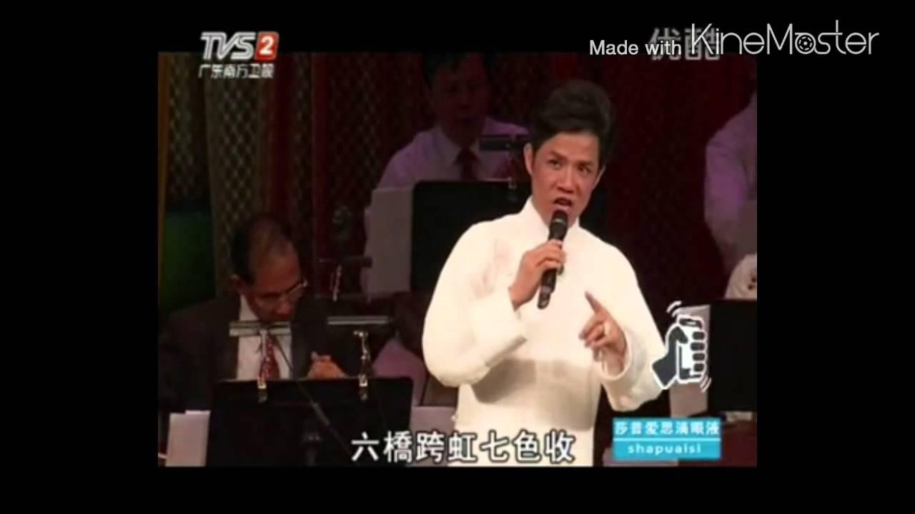 粵劇 石門道別 楊凱帆 何華棧 cantonese opera - YouTube