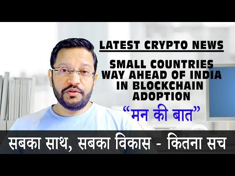 WEEKEND SPECIAL - LATEST CRYPTO NEWS. Will India Adopt Block