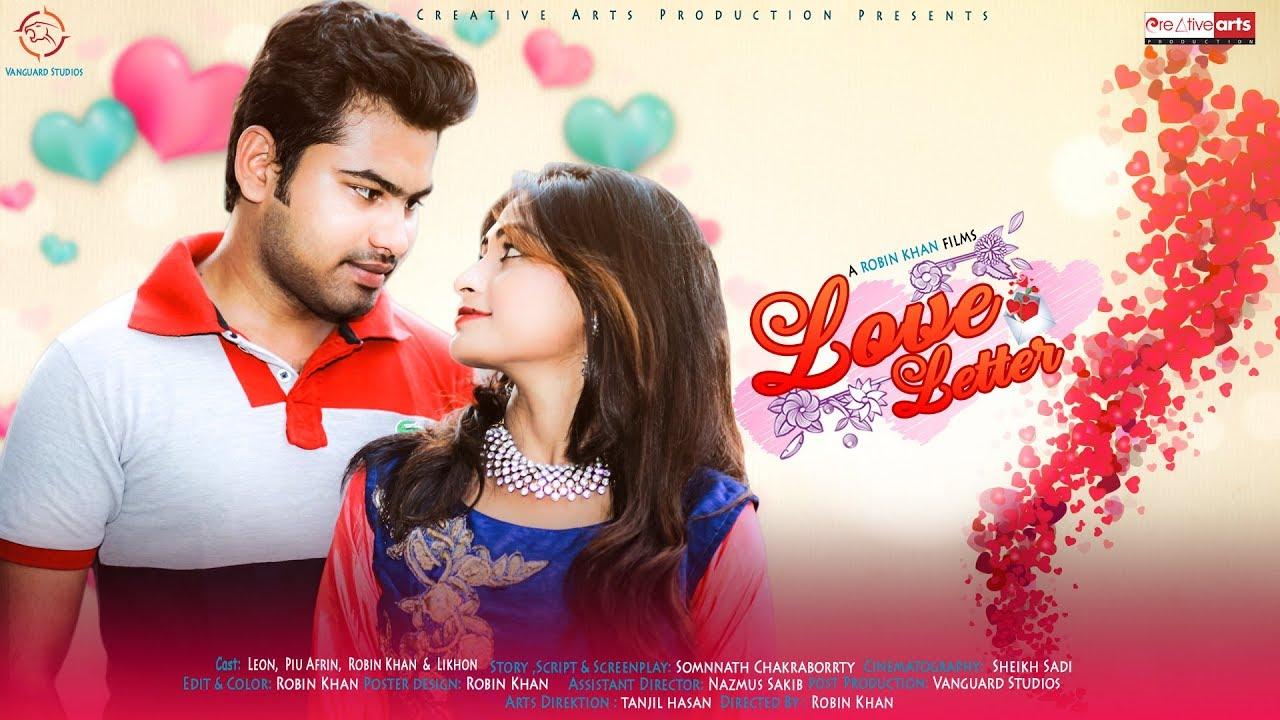 Love Letter (লাভ লেটার ) | Teaser | Bangla Short film 2018 | Leon | Piu  Afrin | Robin Khan