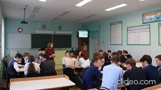 #ВМЕСТЕЯРЧЕ и #РОССИЙСКИЙУЧЕБНИК, урок по экологии и энергосбережению в старшей школе