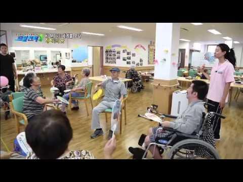2012 해외취업박람회 개최(10.23) 커버 이미지