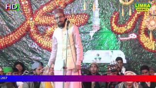 Nizamat Sajid Raza Tabish Sahab Naatiya Mushaira Jais Shareef  2017 HD U P  India