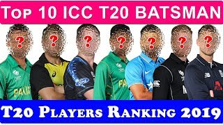 ICC T20  Players Ranking 2019 ICC Announced Latest T20 Players Ranking 2019
